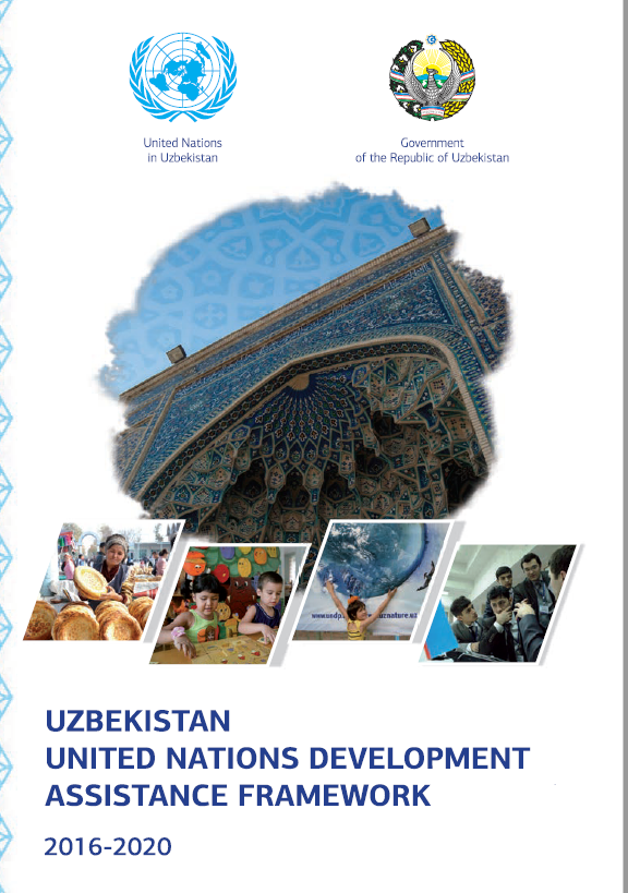 Рамочная программа Организации Объединенных Наций по оказанию содействия в целях развития 2016-2020