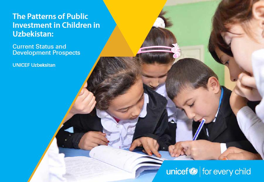 Модели государственных инвестиций в детей в Узбекистане: текущее состояние и перспективы развития