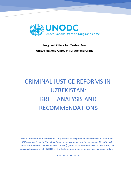 Реформы уголовного правосудия в Узбекистане: краткий анализ и рекомендации