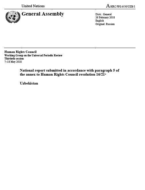 Национальный доклад, представленный в соответствии с пунктом 5 приложения к резолюции 16/21 Совета по правам человека