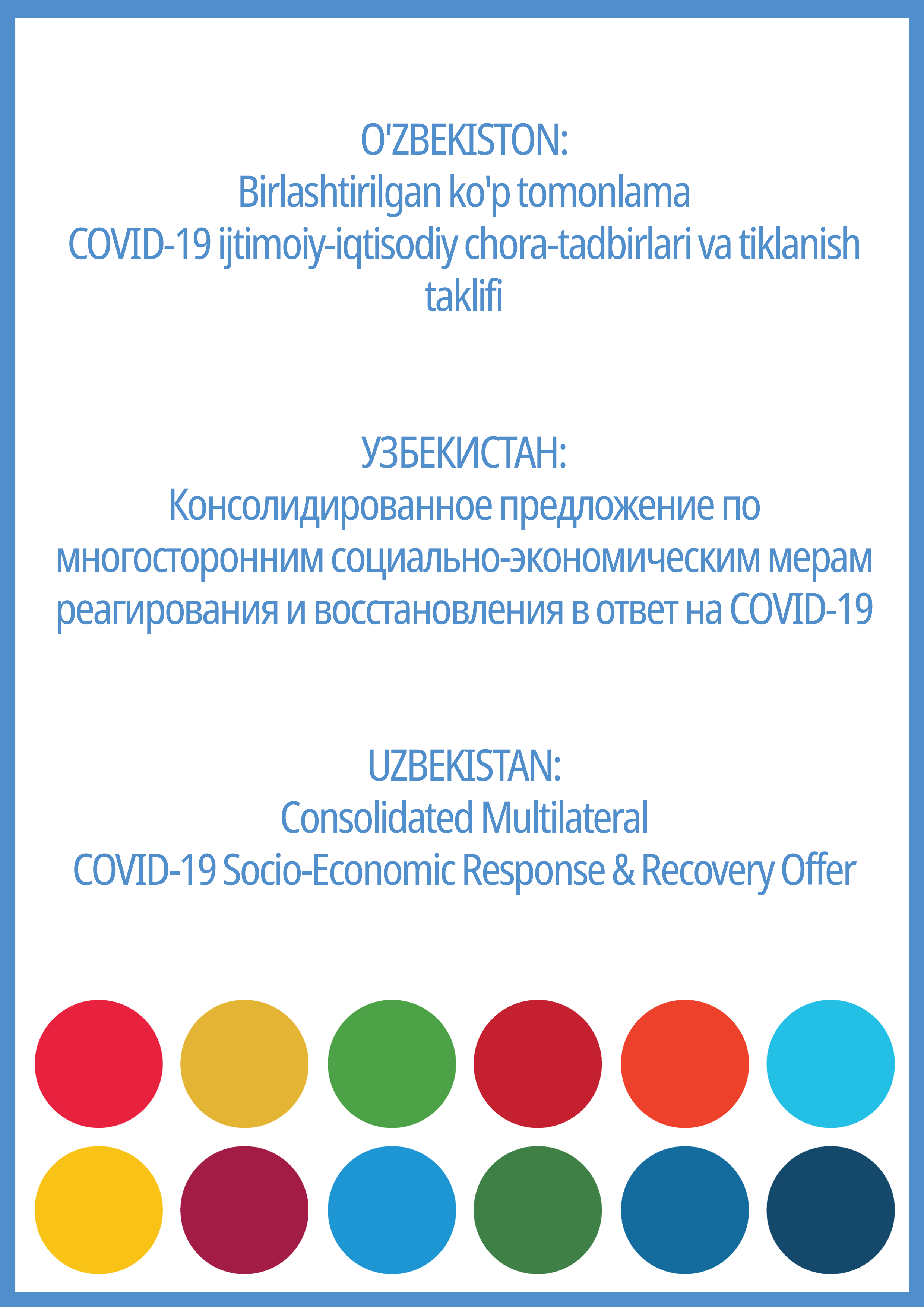 Consolidated Multilateral COVID-19 Socio-Economic Response & Recovery Offer to the Government of Uzbekistan