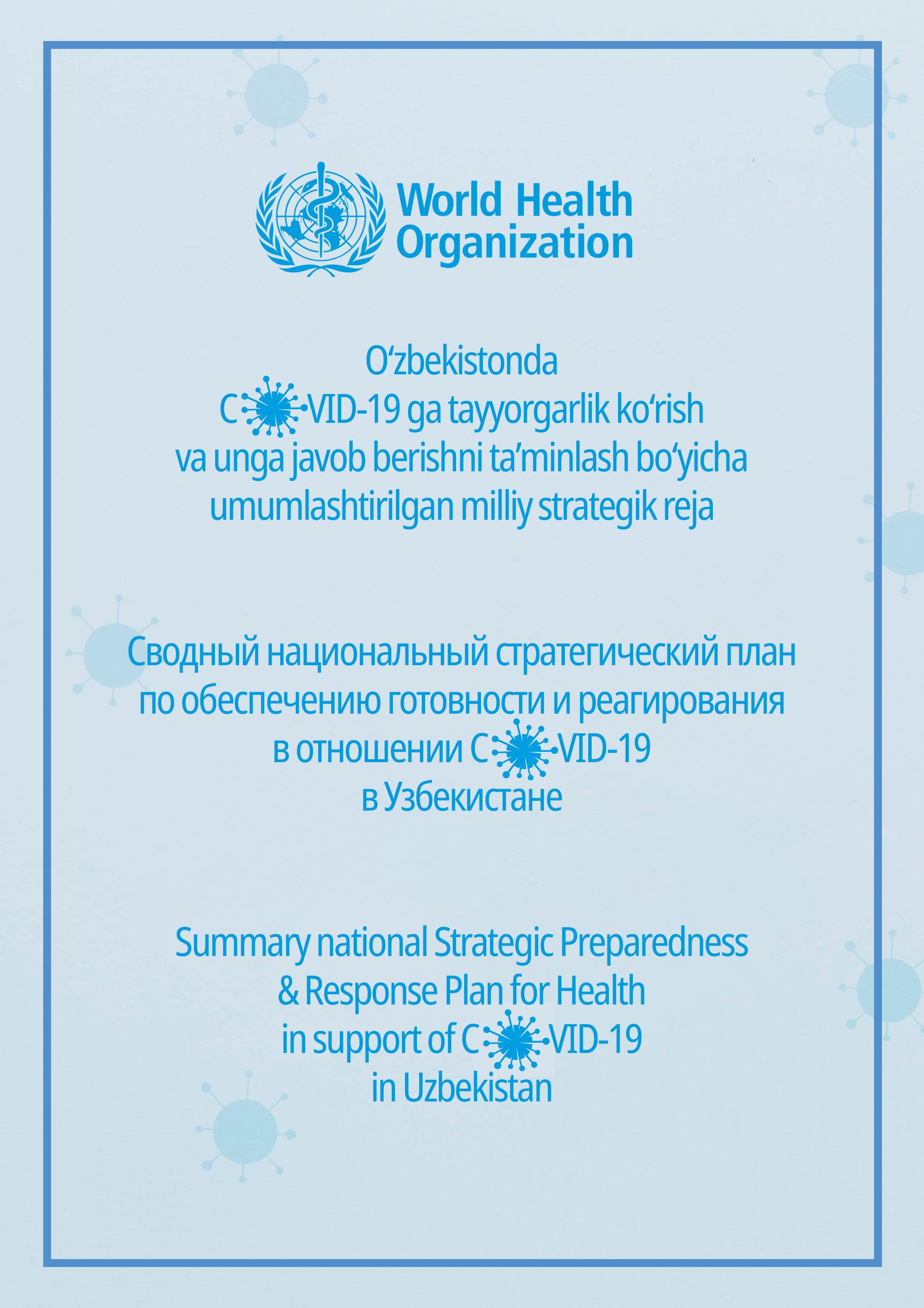 Summary national Strategic Preparedness & Response Plan for Health in support of COVID-19 in Uzbekistan