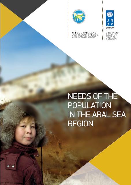 Сводный отчет по проекту социально-экономического исследования потребностей населения в регионе Аральского моря