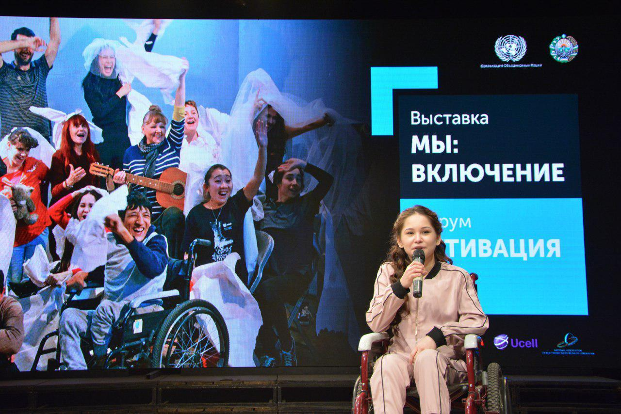 It is about ability. Hearing voices of people with disabilities