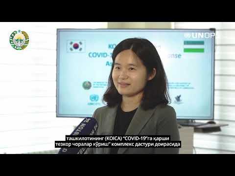 KOICA и ЮНОПС начали поставки жизненно важного медицинского оборудования Минздраву Узбекистана для борьбы с пандемией COVID-19