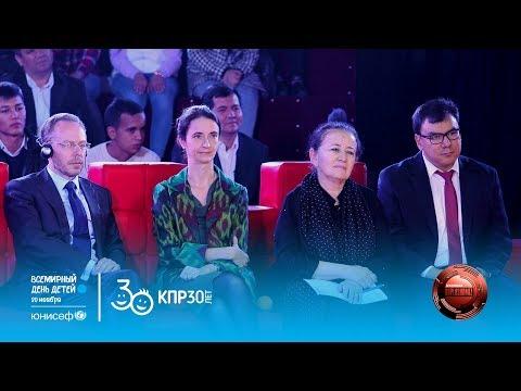 TV Show dedicated to World Children's Day