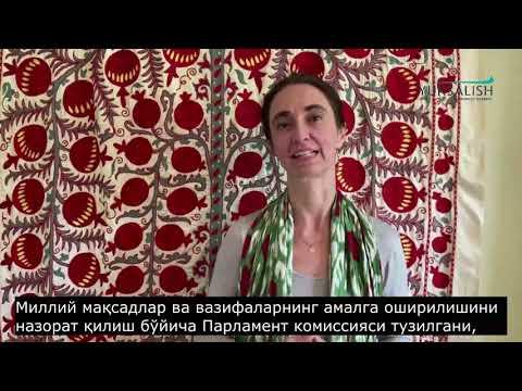 Поздравительное послание Хелены Фрейзер ко Дню Независимости Республики Узбекистан