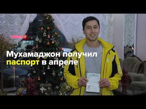 Тренер по тхэквондо на пути к золотой медали благодаря получению гражданства Узбекистана